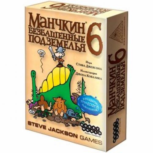 Настольная игра Манчкин 6. Безбашенные Подземелья (2-е.рус.изд) дополнение