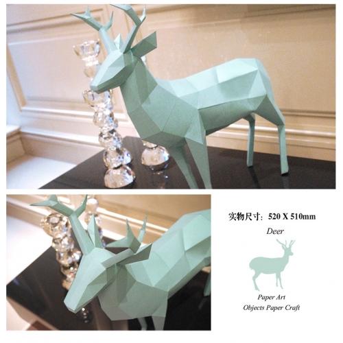 Бумажный 3D конструктор Paper Craft