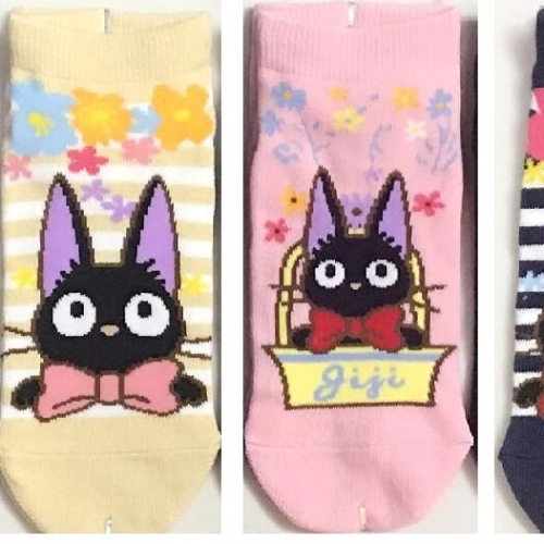 Женские короткие носочки кот Зизи